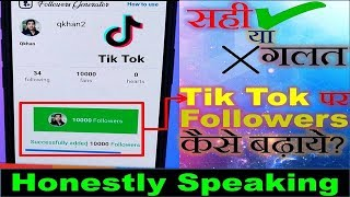 How To Get Unlimeted Hearts On TikTok|sTikTok Auto Heartss