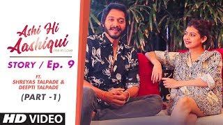 Ashi Hi Aashiqui (AHA) | AHA Story Ep. 9 - Part 1 | ft. Shreyas Talpade and Deepti Talpade