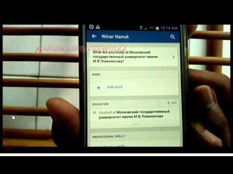 Android Phone : How to Add Alternate Spelling Name in Facebook App