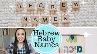 hebrew names Videos - 9tube tv