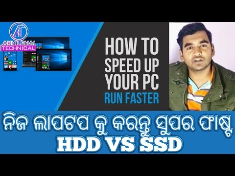 How to Make your Laptop can run faster Seriously no kidding by adopting: Samsung V Nand 850 Evo SSD