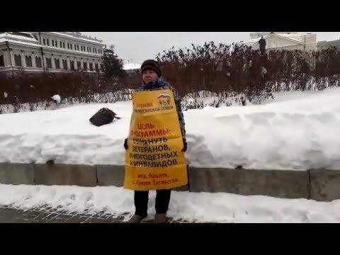 Xxx Mp4 Пикет обманутых дольщиков у Госсовета РТ в Казани LIVE 12 02 19 3gp Sex