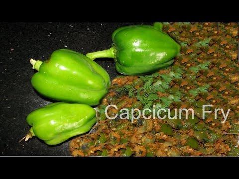 Capsicum fry- indian Andhra Recipe by Siri