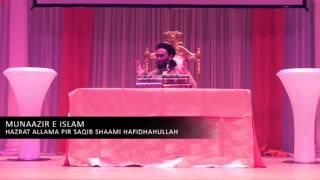 Shajra Sanad Of Pir Saqib Shaami