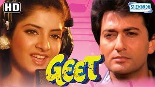 Geet {HD} (With Eng Subtitles) - Avinash Wadhawan | Divya Bharati | Laxmikant Berde | Shakti Kapoor