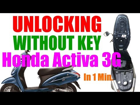 How to unlock Honda Activa 3G seat without key Fully Explained