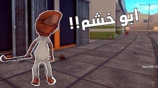 #x202b;ابو خشم | حكايييم يللدد !!#x202c;lrm;