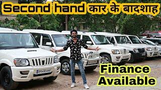 सबसे सस्ती कार यहां से खरीदे | used Car | second hand Car market | Ankit Hirekhan