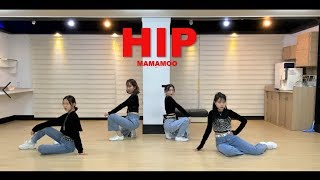 [REINE] HIP(힙)-마마무(Mamamoo) 안무 커버영상 (feat.쿠키영상) 거울모드 포함 K-POP DANCE COVER