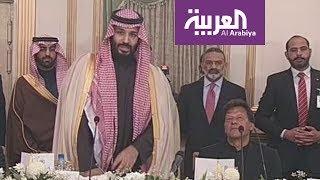 هذا ما تم خلال زيارة ولي العهد السعودي لباكستان