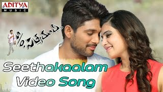 Seethakaalam Video Song - S/o Satyamurthy Video Songs - Allu Arjun, Samantha
