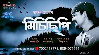 Mississippi Noi By Tarun Tanmoy ! New Assamese Hit Song 2018 ! Official Audio