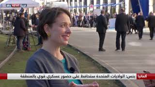 لقاء مع المتحدثة باسم الخارجية الأمريكية فانيسا آكر