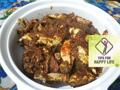 കേരള സ്റ്റൈല് ഞണ്ട് റോസ്റ്റ്  ഉണ്ടാക്കാം How to make easy Crab Roast