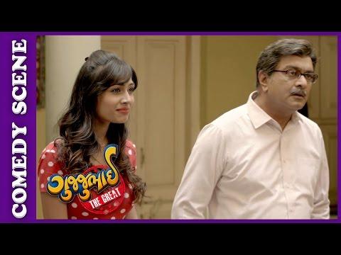 Gujjubhai The Great Comedy Scene -Daadi – great fan of Garam Dharam – New Gujarati Movie