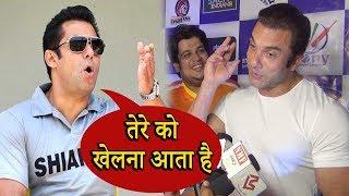 Sohail Khan Playing Cricket With Bollywood Celebs For Tony Premier League 2017
