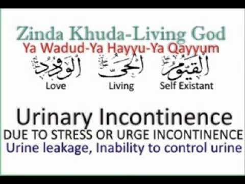 Urinary Incontinence say Shifa