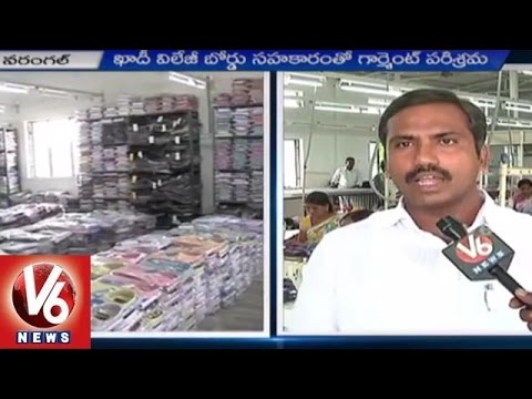 Garment Industry   Young Industrialist Sampath provides employment to people   Warangal