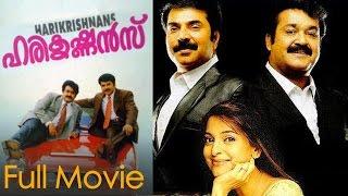 Harikrishnans Malayalam Full Movie : Mohanlal, Mammootty, Shamili, Juhi Chawla