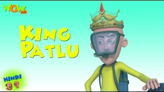 Motu Patlu Cartoons In Hindi |  Animated cartoon | King Patlu | Wow Kidz