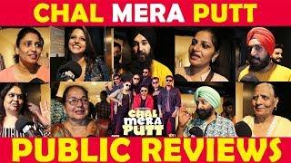 Chal Mera Putt | Public Reviews | Amrinder Gill | Simi Chahal | 5 Star Movie
