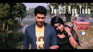 Ye Dil Kyu Toda || Heart Broken Love Story || Latest Hindi New Sad Song || Nayab Khan Sad Song