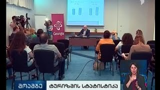 ტურიზმის ადმინისტრაცია: 5 თვეში საერთაშორისო მოგზაურთა რეკორდული რაოდენობა დაფიქსირდა
