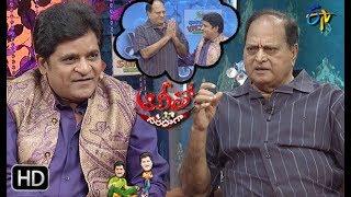 Alitho Saradaga   16th September 2019    Chalapathi Rao (Actor)   ETV Telugu