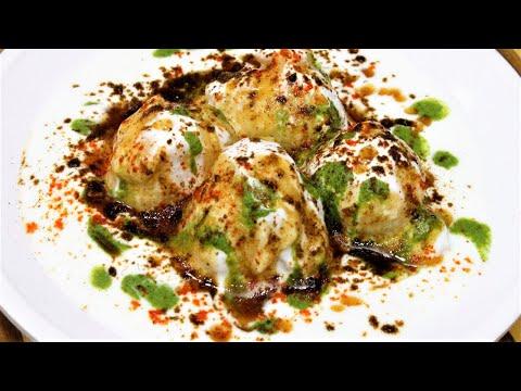 हलवाई जैसे दही भल्ले। best dahi vada recipe |urad dal dahi vade|urad dal dahi bhalle