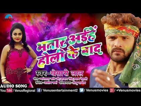 2018 ke bhojpuri video download mp4