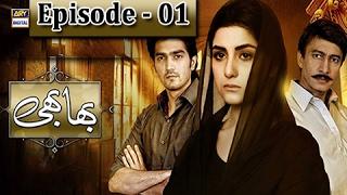 Bhabhi Episode 01 - ARY Digital Drama