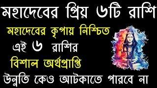 Kundli Darshan Live, Free Astrology, Episode-85, Free Horoscope