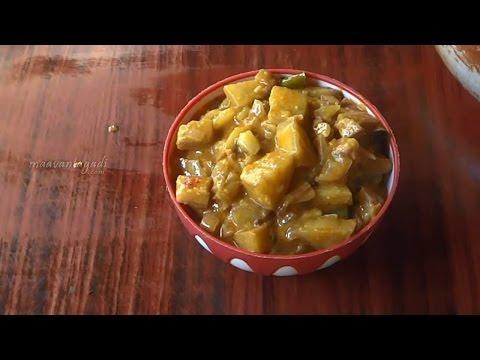Masala Raw Banana Curry in Telugu Recipes by Maa Vantagadi