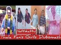 Vettikattu Thala Fan S Girls Dubsmash Musically Bangalore Central mp3