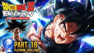 Dragon Ball Z: Platinum Challenge - Budokai Hd Collection Part 18  (dbz Budokai Hd Gameplay)