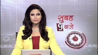 Hindi News Bulletin | हिंदी समाचार बुलेटिन – July 19, 2018 (9 am)