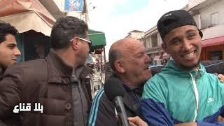 bila kinaa التونسي: مواطن فقير يشتكي من غلاء الأسعار لكنه مسرف و مبذر