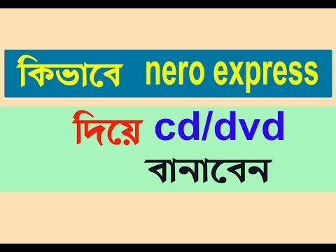 How to burn cd/dvd on nero express software (bangla)