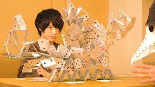 Как построить карточный домик за долю секунды | RATE