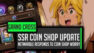 Netmarble RESPONDS! SSR Coin Shop News! - [SDSGC] Seven Deadly Sins Grand Cross