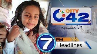 News Headlines | 07:00 PM | 11 Jan 2018 | City 42