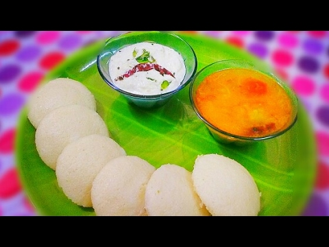 Soft and Spongy idli recipe in hindi - Idli recipe with Coconut Chutney & sambar - इडली रेसिपी