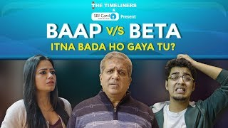 Baap Vs Beta: Itna Bada Ho Gaya Tu? | Ft. Gagan Arora & Darshan Jariwala | The Timeliners