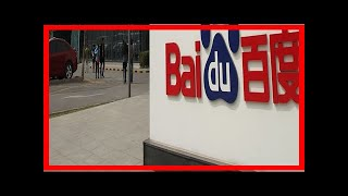 Breaking News   China's baidu names former weibo executive as new finance officer