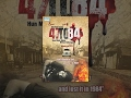Download 47 to 84 Hun Main Kisnu Watan Kahunga  Latest Punjabi Movies 2017   Full HD   Shemaroo Punjabi MP3,3GP,MP4