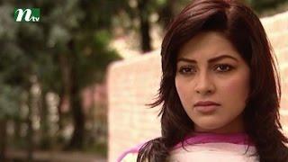 Bangla Natok Shukh Taan l Episode 03 I Monalisa, Milon, Shamima Naznin, Rifat l Drama & Telefilm