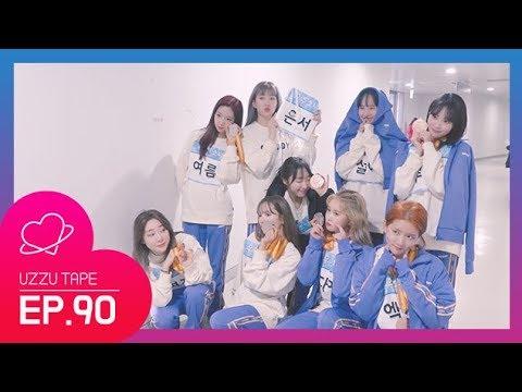 [UZZU TAPE] EP.90 2020 설특집 아육대 비하인드!
