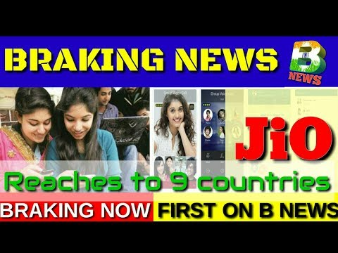 Jio reaches to 9 countries || USA || UK || CHINA || SINGAPORE || AFRICA || APPLE 5S || 2017