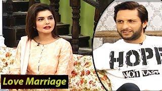 Kya Shahid Afridi Ne Love Marriage Ki Hai? Nida Yasir