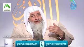 أهل الذكر (290) قناة الندى - للشيخ مصطفى العدوي 16-2-2019